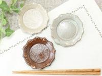 益子焼の可愛い豆皿