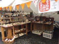 よこみち作家テント(益子陶器市)