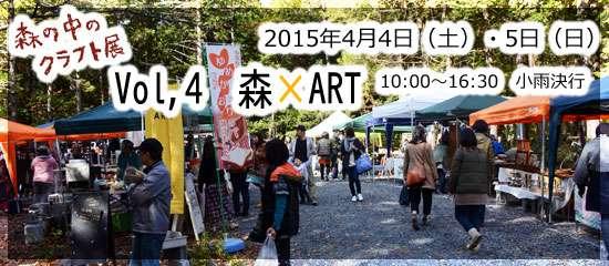 art2015-4-1