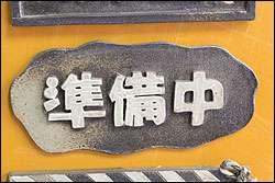 hyousatu--10