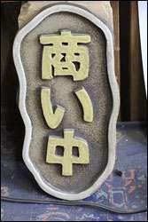 hyousatu--15