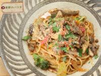 牛肉のラグーと彩り野菜のスパゲッティ