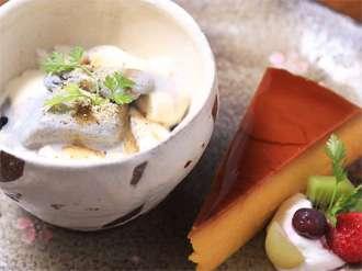 益子の茶屋 豆乳プリン 季節限定