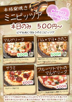 森×ART 2014秋