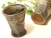 陶芸体験で作れる作品一覧の益子焼冷酒カップ