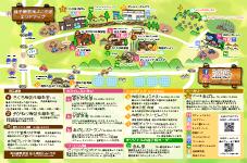 ヨコヤマエリアマップ